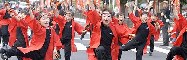 日野のお祭り・イベント