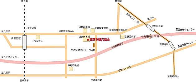 日野アクセスマップ